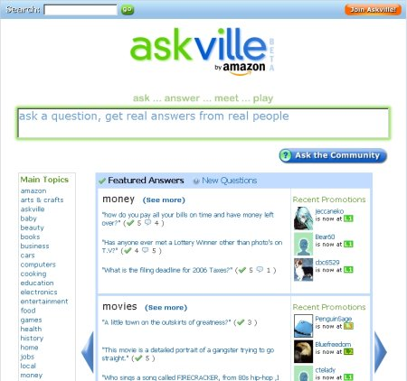 askville amazon