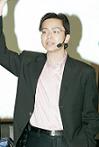 Stuart Tan
